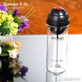 電動奶泡機 自動攪拌杯 花式咖啡奶泡壺 自動攪拌杯  潮流前線