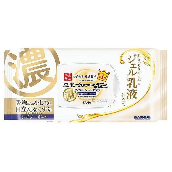 SANA 莎娜 豆乳美肌緊緻潤澤乳液面膜(20枚入)【小三美日】