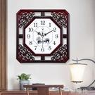 新中式客廳靜音鐘錶古典創意時鐘個性家用臥室石英鐘中國風  一米陽光