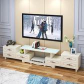 電視櫃 歐式電視櫃茶幾組合小戶型客廳鋼化玻璃伸縮現代簡約電視機櫃地櫃·夏茉生活YTL