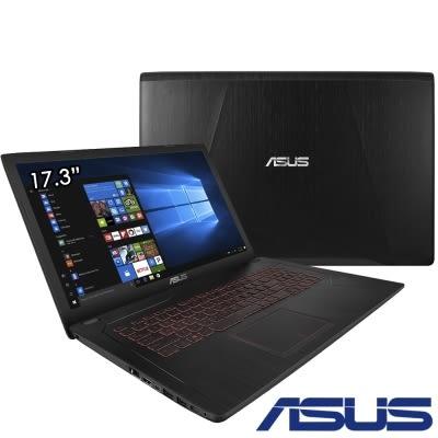 ASUS FX753VD-0142B7300HQ 17吋電競筆電