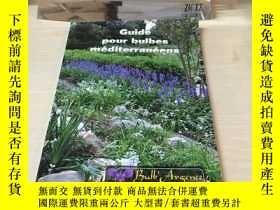 二手書博民逛書店Guide罕見pour bulbesY407156
