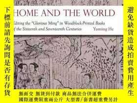 二手書博民逛書店Home罕見And The World: Editing The