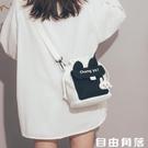 可愛小包包2020新款韓國ins日系原宿帆布斜挎包女學生單肩水桶包 自由角落