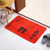 【好康618】門墊門廳入戶腳墊廚房衛浴防滑墊子