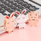 可愛卡通隨身碟32g手機電腦兩用學生優盤高速正版32G隨身碟迷你小兔子情侶禮物鑰匙扣