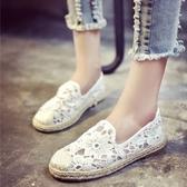 漁夫鞋 夏季新款韓版網紗豆豆鞋女平底淺口單鞋透氣鏤空懶人鞋蕾絲 源治良品