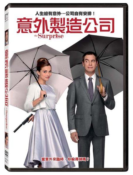 意外製造公司 DVD  (音樂影片購)