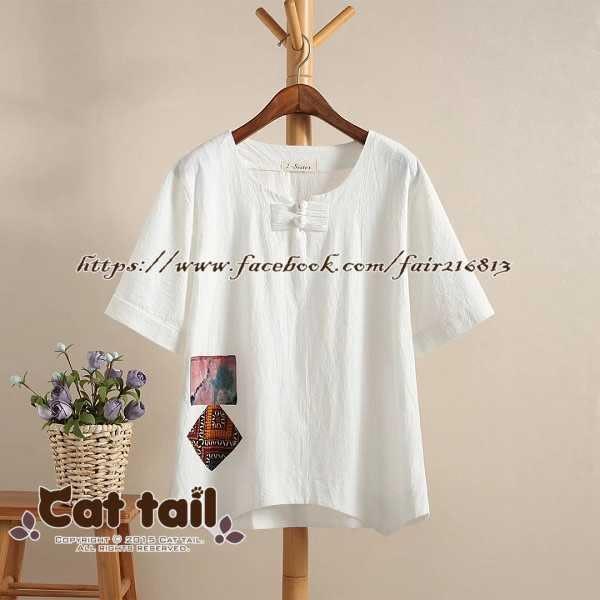 《貓尾巴》CH-01354 民族風幾何貼布短袖t恤(森林系 日系 棉麻 文青 清新)
