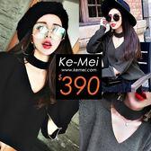 克妹Ke-Mei【ZT48330】歐美辛辣龐克金屬拉鍊袖性感摟空吊頸毛衣