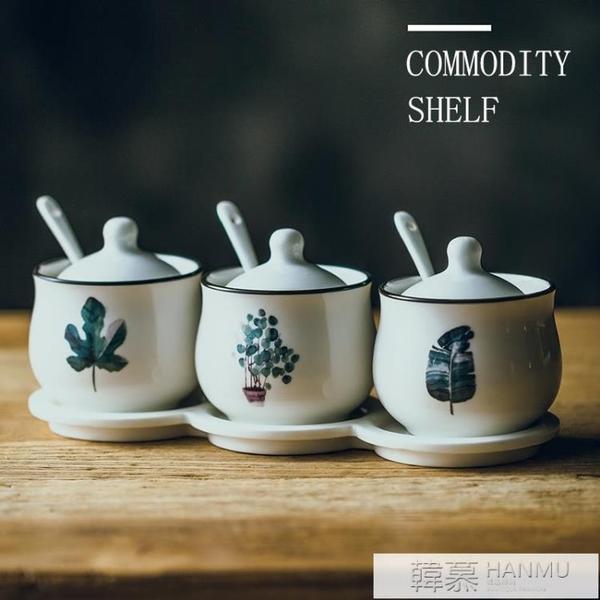 調料盒套裝家用組合裝陶瓷調味罐三件套佐料收納調味瓶罐廚房用品  牛轉好運到