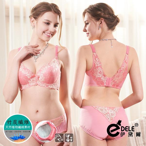 法式女伶浪漫蕾絲提托包覆成套內衣褲B-D罩32-40(粉紅) - 伊黛爾