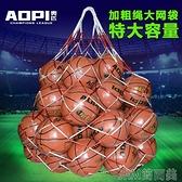 籃球網兜大容量球包收納袋加粗幼兒園足球網兜排球大網袋球袋 快速出貨