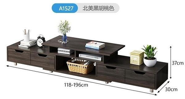 電視櫃茶幾組合簡約現代北歐家具套裝小戶型簡易仿實木電視機櫃子 【4-4超級品牌日】