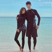 潛水服浮潛服分體防曬水母衣男女長袖泳衣長褲情侶拉鍊服泳裝套裝 igo卡洛琳