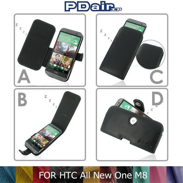 ☆愛思摩比☆PDair HTC All New One M8 側翻 / 上掀式 手拿直式 腰掛橫式皮套 可客製顏色