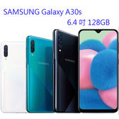 SAMSUNG Galaxy A30s 128GB 6.4 吋  4G + 4G 雙卡雙待 獨立三卡插槽 4000mAh 電池【3G3G手機網】
