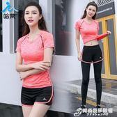 運動套裝 兩件套夏季新款瑜伽服套裝女短袖健身房戶外運動跑步速干衣褲大碼 時尚芭莎