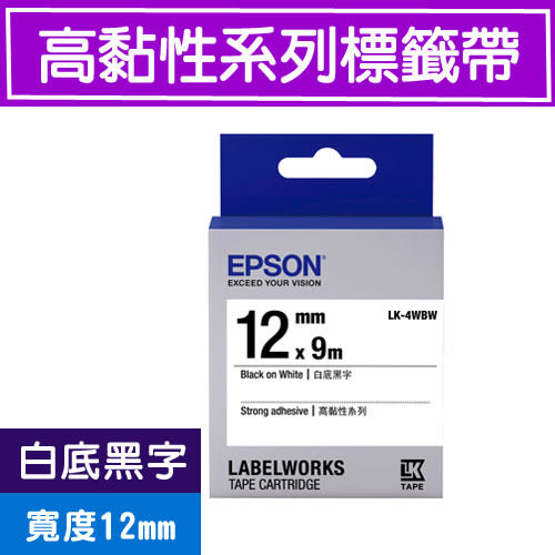 EPSON LK-4WBW S654410 標籤帶(高黏性系列)白底黑字12mm