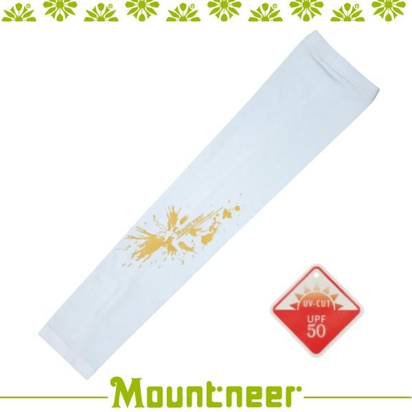 【Mountneer 山林 中性抗UV反光袖套《暗紫》】11K97-92/UPF50+/防曬袖套/防曬手套/自行車/機車