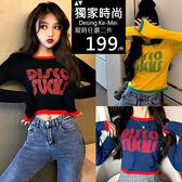 克妹Ke-Mei【AT54160】DISCO歐美妞年輕感字母撞色棒球上衣