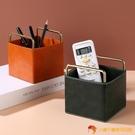 金屬橙色桌面筆筒收納盒書房美式復古皮質遙控器收納擺件【小獅子】