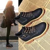馬丁靴 短靴 2019秋新款馬丁靴女英倫風學生韓版百搭靴子ins潮短靴女機車單靴『快速出貨』