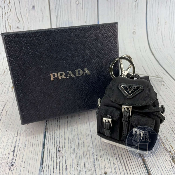 BRAND楓月 PRADA 普拉達 黑尼龍包吊飾 後背包造型 掛飾 鑰匙圈 掛件 配飾 配件 飾品 飾物 小物