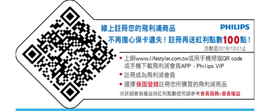 hifi-hotbillboard-afb3xf4x0535x0220_m.jpg