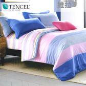 ✰吸濕排汗法式柔滑天絲✰ 雙人 薄床包兩用被(加高35CM)《維拉》
