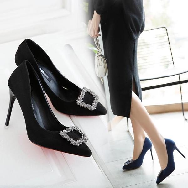高跟鞋高跟鞋女細跟春季新款水鑽方扣性感黑色工作鞋藍色絨面單鞋女  交換禮物