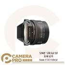 ◎相機專家◎ SONY SAL16F28 魚眼鏡頭 16mm F2.8 Fisheye 數位單眼相機鏡頭 公司貨
