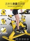 健身車 AB超靜音健身車家用腳踏車室內運動自行車健身器材【快速出貨】