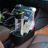 聖誕免運熱銷 飲料架車用車載座椅夾縫隙置物盒車用車內收納盒汽車