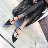 低跟鞋尖頭平底鞋涼鞋女2021春新款百搭低跟仙女一字扣綁帶鞋子粗跟單鞋