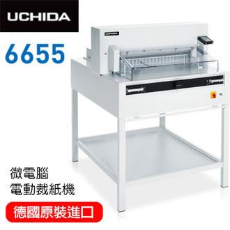 德國原裝進口 UCHIDA 內田 6655 微電腦 電動裁紙機 / 台