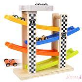 兒童生日尾牙禮物 創意 新年 1-2周歲3歲兒童玩具男孩寶寶玩具車xw 中元節禮物