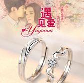 情侶戒指純銀男女一對日韓潮人學生簡約小眾設計對戒子活口刻字
