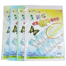 A4 彩蝶DIY 10格噴墨名片專用紙/名片紙 90x54mm NO.11279