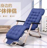 摺疊椅家用單人午休床辦公室午睡椅躺床行軍床簡易睡椅多功能「極有家」ATF