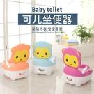 加大號兒童兒童坐便器凳兒童便盆嬰幼兒童小馬桶RM
