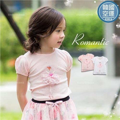 韓國童裝~亮鑽芭蕾公主小挖背短袖上衣(250532)★水娃娃時尚童裝★