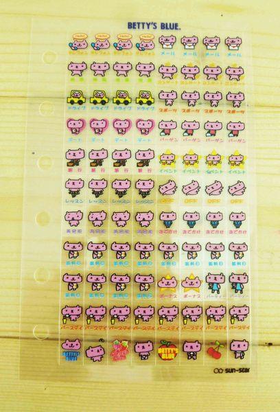 【震撼精品百貨】貝蒂熊 Betty Bear~立體貼紙