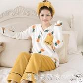 珊瑚絨睡衣女冬季長袖加絨加厚套裝可愛卡通女士法蘭絨家居服學生 漾美眉韓衣
