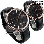 NATURALLY JOJO 情人對錶 經典簡約 髮絲紋 日期顯示 真皮腕錶 對錶 黑x玫瑰金 JO96898-88RM+JO96898-88R
