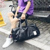 旅行包男出差手提包女大容量旅游包簡約行李包袋防水健身包潮   電購3C