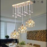 餐廳吊燈三頭創意個性餐桌燈過道吊燈