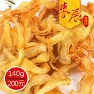 【譽展蜜餞】辣味乳酪絲 140g/200元
