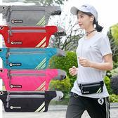 跑步腰包女超輕隱形戶外運動手機包防水迷你手機男多功能馬拉松包 免運直出交換禮物