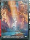挖寶二手片-0B03-273-正版DVD-韓片【哭聲】-追擊者導演 郭度沅 黃正民(直購價)